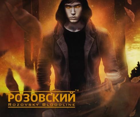 Rozovsky Bloodline Post 2
