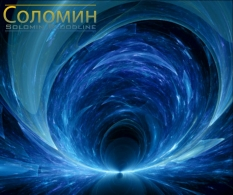 Solomin Bloodline Post